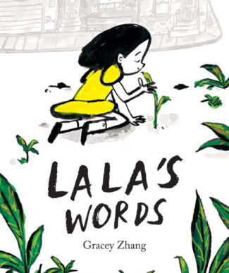 Lala's Words book